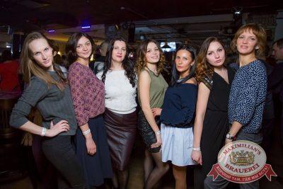 «Дыхание ночи»: Dj Stas Karimov (Москва), 3 марта 2017 - Ресторан «Максимилианс» Красноярск - 29