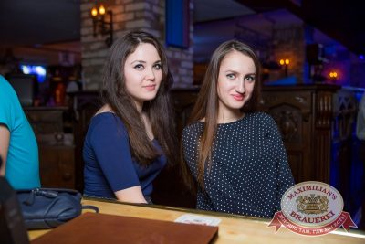 «Дыхание ночи»: Dj Stas Karimov (Москва), 3 марта 2017 - Ресторан «Максимилианс» Красноярск - 31