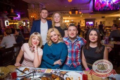 «Дыхание ночи»: Dj Stas Karimov (Москва), 3 марта 2017 - Ресторан «Максимилианс» Красноярск - 9