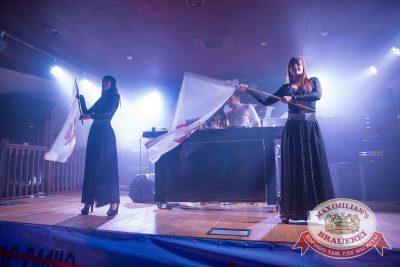 «Дыхание ночи», 11 марта 2017 - Ресторан «Максимилианс» Красноярск - 1