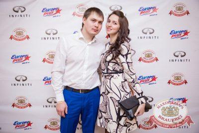 «Дыхание ночи», 11 марта 2017 - Ресторан «Максимилианс» Красноярск - 11