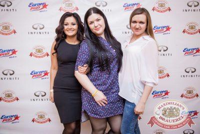 «Дыхание ночи», 11 марта 2017 - Ресторан «Максимилианс» Красноярск - 17