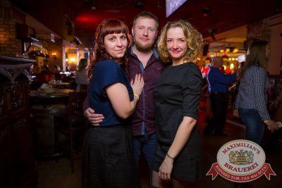 «Дыхание ночи», 11 марта 2017 - Ресторан «Максимилианс» Красноярск - 29