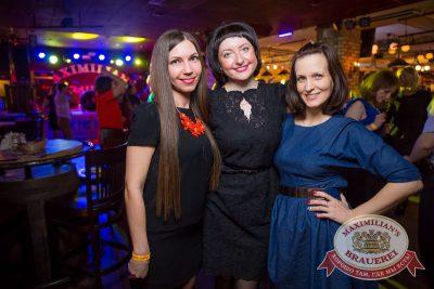 «Дыхание ночи», 11 марта 2017 - Ресторан «Максимилианс» Красноярск - 33