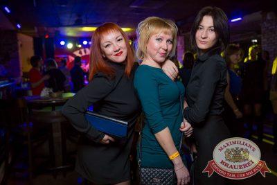 «Дыхание ночи», 11 марта 2017 - Ресторан «Максимилианс» Красноярск - 35