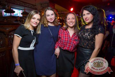 «Дыхание ночи», 11 марта 2017 - Ресторан «Максимилианс» Красноярск - 37