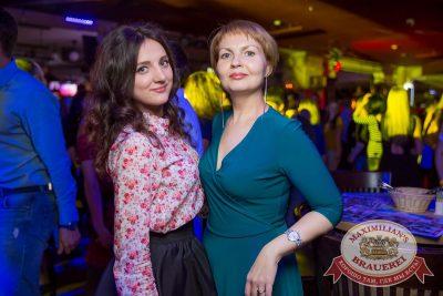 «Дыхание ночи», 11 марта 2017 - Ресторан «Максимилианс» Красноярск - 42