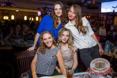 «Дыхание ночи», 11 марта 2017 - Ресторан «Максимилианс» Красноярск - 47