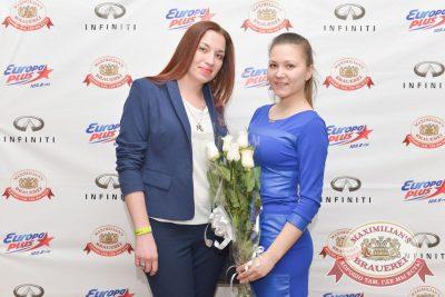 «Город 312», 16 марта 2017 - Ресторан «Максимилианс» Красноярск - 11