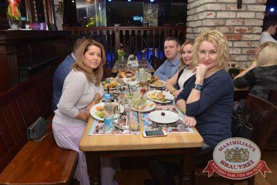«Город 312», 16 марта 2017 - Ресторан «Максимилианс» Красноярск - 25