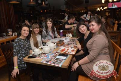 «Город 312», 16 марта 2017 - Ресторан «Максимилианс» Красноярск - 27