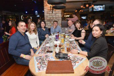 «Город 312», 16 марта 2017 - Ресторан «Максимилианс» Красноярск - 28