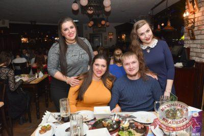 «Город 312», 16 марта 2017 - Ресторан «Максимилианс» Красноярск - 29