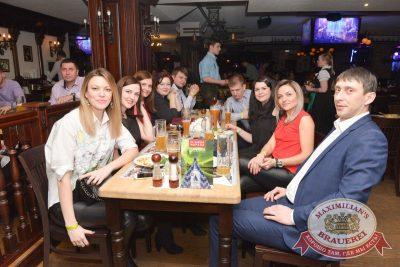 «Город 312», 16 марта 2017 - Ресторан «Максимилианс» Красноярск - 35