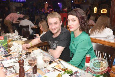 «Город 312», 16 марта 2017 - Ресторан «Максимилианс» Красноярск - 36