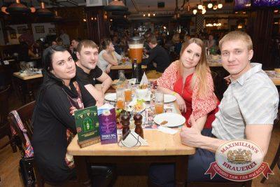 «Город 312», 16 марта 2017 - Ресторан «Максимилианс» Красноярск - 38