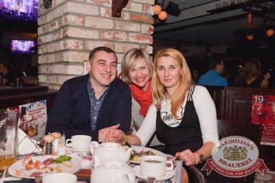 «Город 312», 16 марта 2017 - Ресторан «Максимилианс» Красноярск - 41
