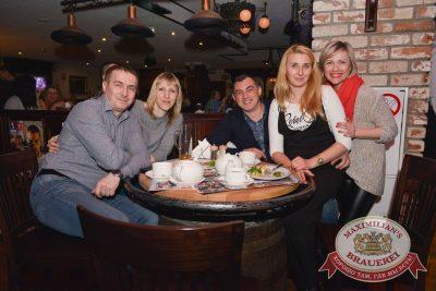 «Город 312», 16 марта 2017 - Ресторан «Максимилианс» Красноярск - 42