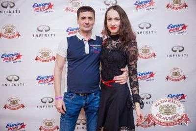 «Дыхание ночи»: Dj Eddie G (Санкт-Петербург), 18 марта 2017 - Ресторан «Максимилианс» Красноярск - 13