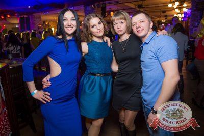 «Дыхание ночи»: Dj Eddie G (Санкт-Петербург), 18 марта 2017 - Ресторан «Максимилианс» Красноярск - 16