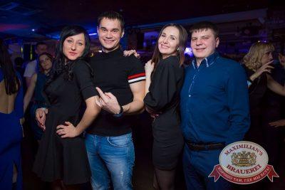 «Дыхание ночи»: Dj Eddie G (Санкт-Петербург), 18 марта 2017 - Ресторан «Максимилианс» Красноярск - 26