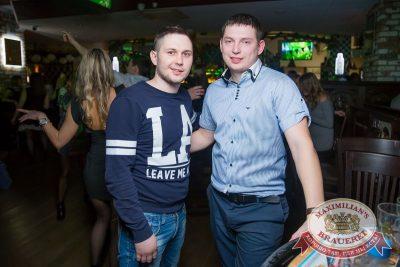«Дыхание ночи»: Dj Eddie G (Санкт-Петербург), 18 марта 2017 - Ресторан «Максимилианс» Красноярск - 32