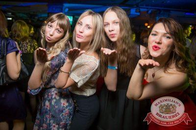 «Дыхание ночи»: Dj Eddie G (Санкт-Петербург), 18 марта 2017 - Ресторан «Максимилианс» Красноярск - 34