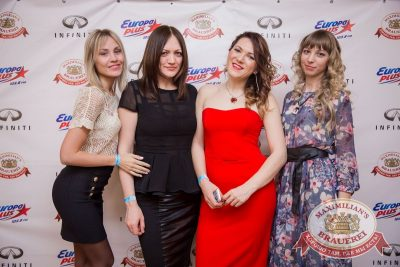 «Дыхание ночи»: Dj Eddie G (Санкт-Петербург), 18 марта 2017 - Ресторан «Максимилианс» Красноярск - 8