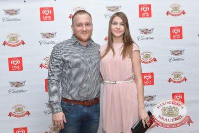 Артур Пирожков, 30 марта 2017 - Ресторан «Максимилианс» Красноярск - 24