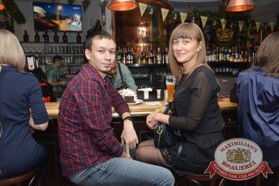 Артур Пирожков, 30 марта 2017 - Ресторан «Максимилианс» Красноярск - 27