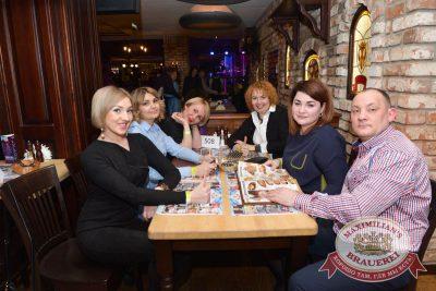 Артур Пирожков, 30 марта 2017 - Ресторан «Максимилианс» Красноярск - 29