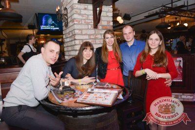 Артур Пирожков, 30 марта 2017 - Ресторан «Максимилианс» Красноярск - 31