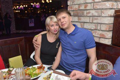 Артур Пирожков, 30 марта 2017 - Ресторан «Максимилианс» Красноярск - 34