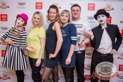 Нешуточный день, 1 апреля 2017 - Ресторан «Максимилианс» Красноярск - 1