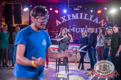 Нешуточный день, 1 апреля 2017 - Ресторан «Максимилианс» Красноярск - 13