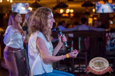 Нешуточный день, 1 апреля 2017 - Ресторан «Максимилианс» Красноярск - 15
