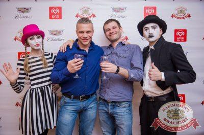 Нешуточный день, 1 апреля 2017 - Ресторан «Максимилианс» Красноярск - 2