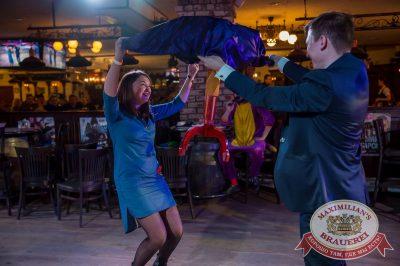 Нешуточный день, 1 апреля 2017 - Ресторан «Максимилианс» Красноярск - 24