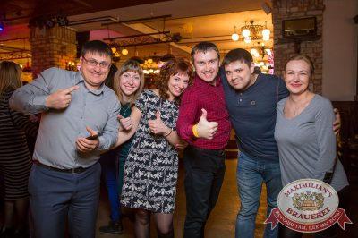 Нешуточный день, 1 апреля 2017 - Ресторан «Максимилианс» Красноярск - 28