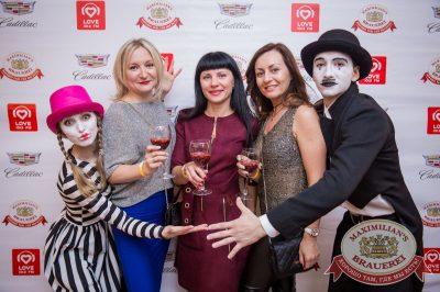 Нешуточный день, 1 апреля 2017 - Ресторан «Максимилианс» Красноярск - 3