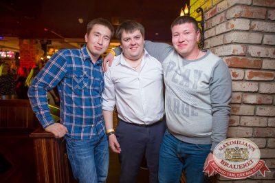 Нешуточный день, 1 апреля 2017 - Ресторан «Максимилианс» Красноярск - 30