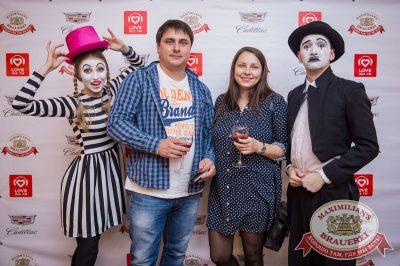 Нешуточный день, 1 апреля 2017 - Ресторан «Максимилианс» Красноярск - 7