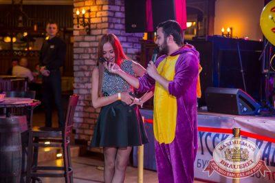 Нешуточный день, 1 апреля 2017 - Ресторан «Максимилианс» Красноярск - 8