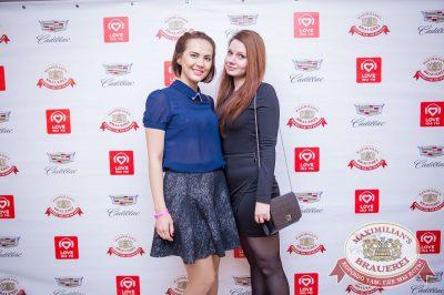 «Дыхание ночи»: Dj Alex Milano (Москва), 8 апреля 2017 - Ресторан «Максимилианс» Красноярск - 10