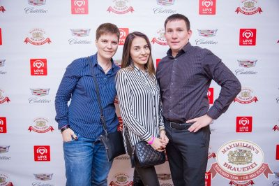 «Дыхание ночи»: Dj Alex Milano (Москва), 8 апреля 2017 - Ресторан «Максимилианс» Красноярск - 13