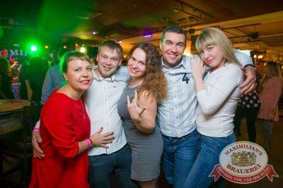 «Дыхание ночи»: Dj Alex Milano (Москва), 8 апреля 2017 - Ресторан «Максимилианс» Красноярск - 15