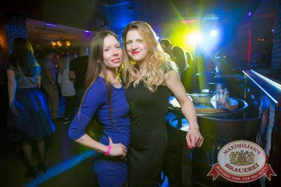 «Дыхание ночи»: Dj Alex Milano (Москва), 8 апреля 2017 - Ресторан «Максимилианс» Красноярск - 18