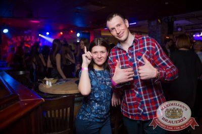 «Дыхание ночи»: Dj Alex Milano (Москва), 8 апреля 2017 - Ресторан «Максимилианс» Красноярск - 21