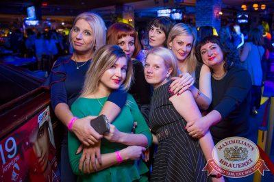 «Дыхание ночи»: Dj Alex Milano (Москва), 8 апреля 2017 - Ресторан «Максимилианс» Красноярск - 30