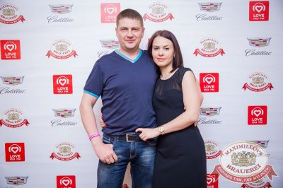 «Дыхание ночи»: Dj Alex Milano (Москва), 8 апреля 2017 - Ресторан «Максимилианс» Красноярск - 7